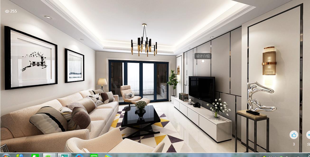 中建芙蓉嘉苑125m²现代简约四居装修效果图
