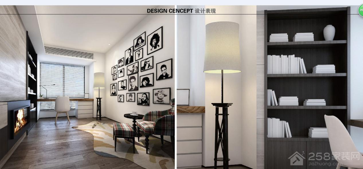 美联德玛假日+三居室现代简约家装效果图