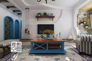 领秀城《情迷地中海》四居装修效果图