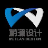 中山市蔚澜装饰设计工程有限公司