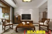 香山19号110㎡中式家装效果图