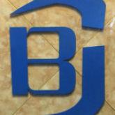 杭州博郡装饰工程有限公司