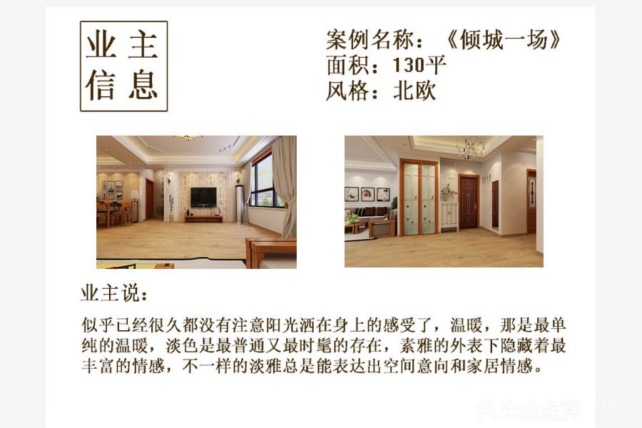 平碧桂园 美式风格三居家装效果图