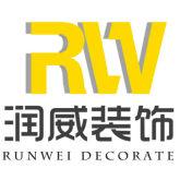 四川润威建筑装饰装修工程有限公司