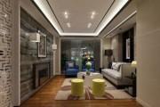 凌云现代城现代中式家装效果图