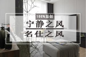 天津名仕之风现代简约三居装修效果图
