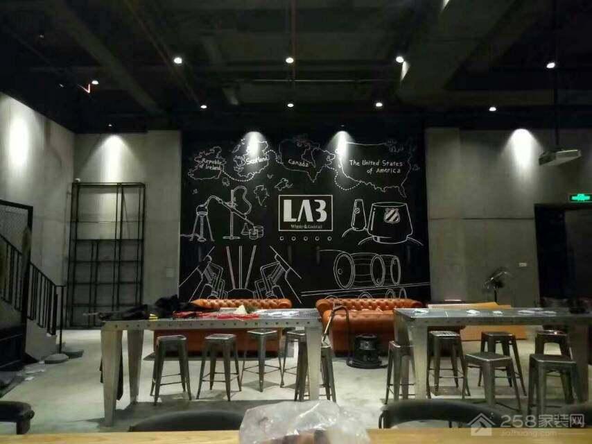 LAB酒吧装修效果图