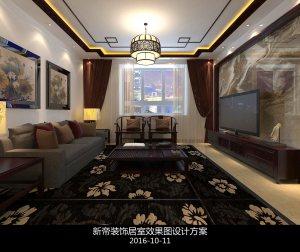 新中式风格大三居