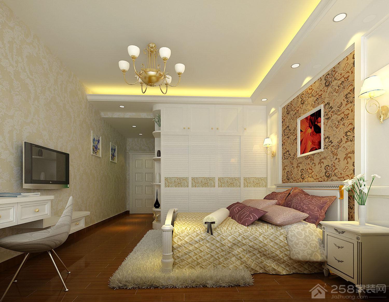 圣堤雅现代简约四居装修效果案例