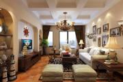 金地意境129平美式三居装修效果图