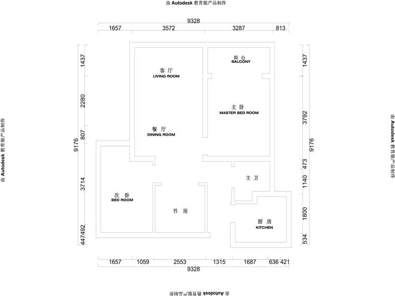 尚书云邸85美式二居装修效果图