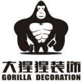 苏州大猩猩装饰工程设计有限公司