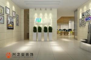 远信大厦-办公室装修工程