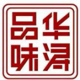 广东华浔品味装饰集团绍兴有限公司上虞分公司