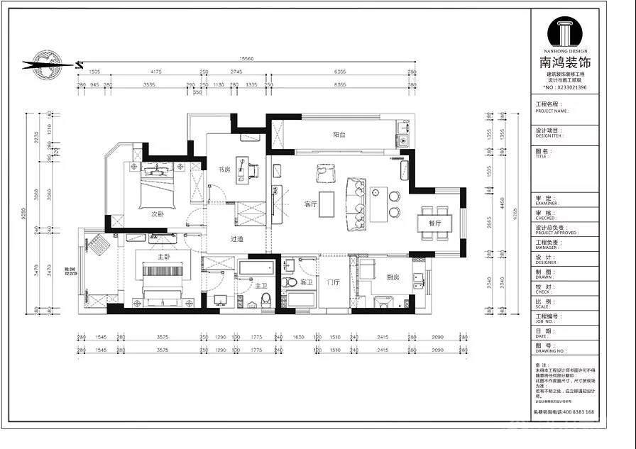 |南鸿装饰|黄龙金茂悦 摩登美式 128平方米