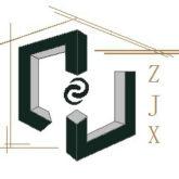 海南宅居仙装饰设计工程有限公司