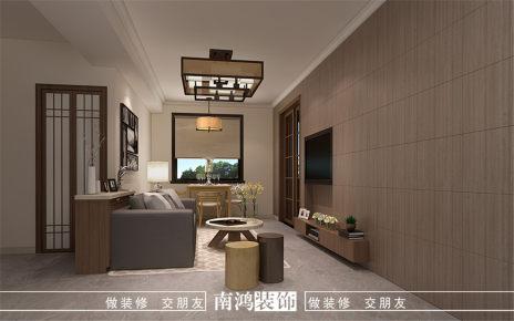 |南鸿装饰|艮园  平层 95方 新中式
