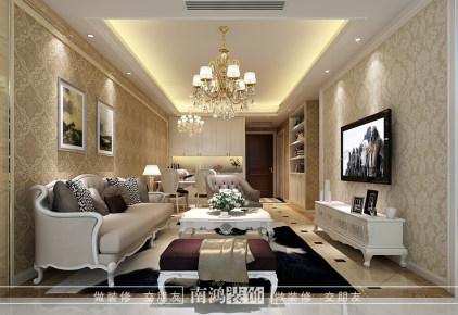|南鸿装饰|名城公馆  平层 95方 简欧风格