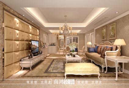 |南鸿装饰|金沙城 平层 125方 欧式风格