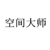 乐山空间大师装饰工程有限公司