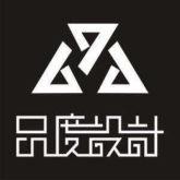 苏州市品度品信装饰设计工程有限公司