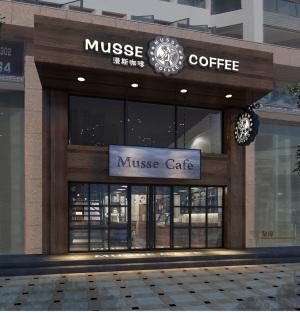 汕头漫斯咖啡店