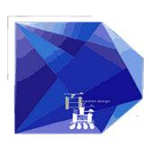 中山市百点设计装饰工程有限公司