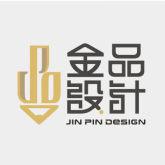 湛江市金品装饰设计工程有限公司