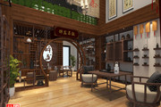 竹语茶室,梦回诗意之境