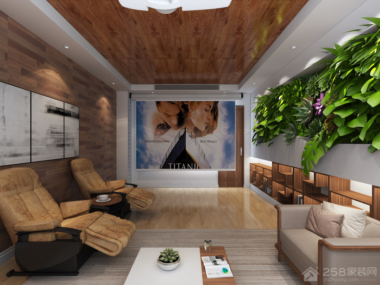 简约客厅生态木吊顶效果图