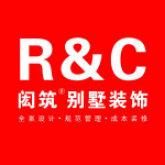 内蒙古闳筑装饰有限责任公司