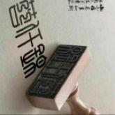 南昌蓉仟锦装饰设计工程有限公司