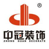 浙江中冠建筑装饰工程有限公司安吉分公司