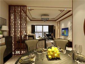 都匀财富中心-新中式风格-117平方