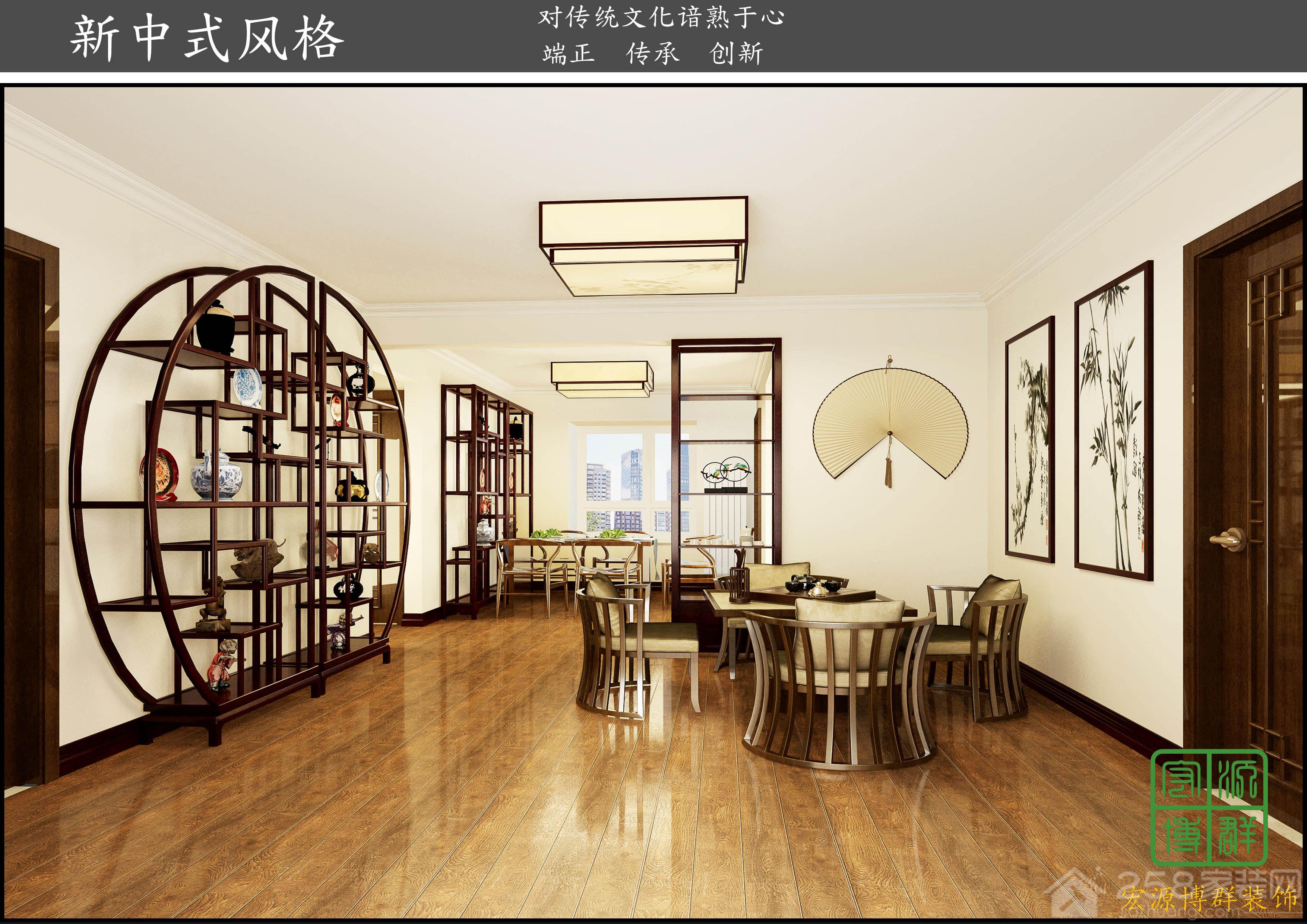 北京瑞海家园