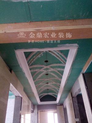 湖滨首府吊顶工程