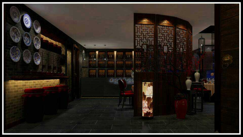 老北京羊肉馆
