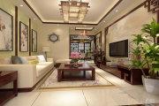 10万打造丰泽新苑123平三居室新中式风格装修设计