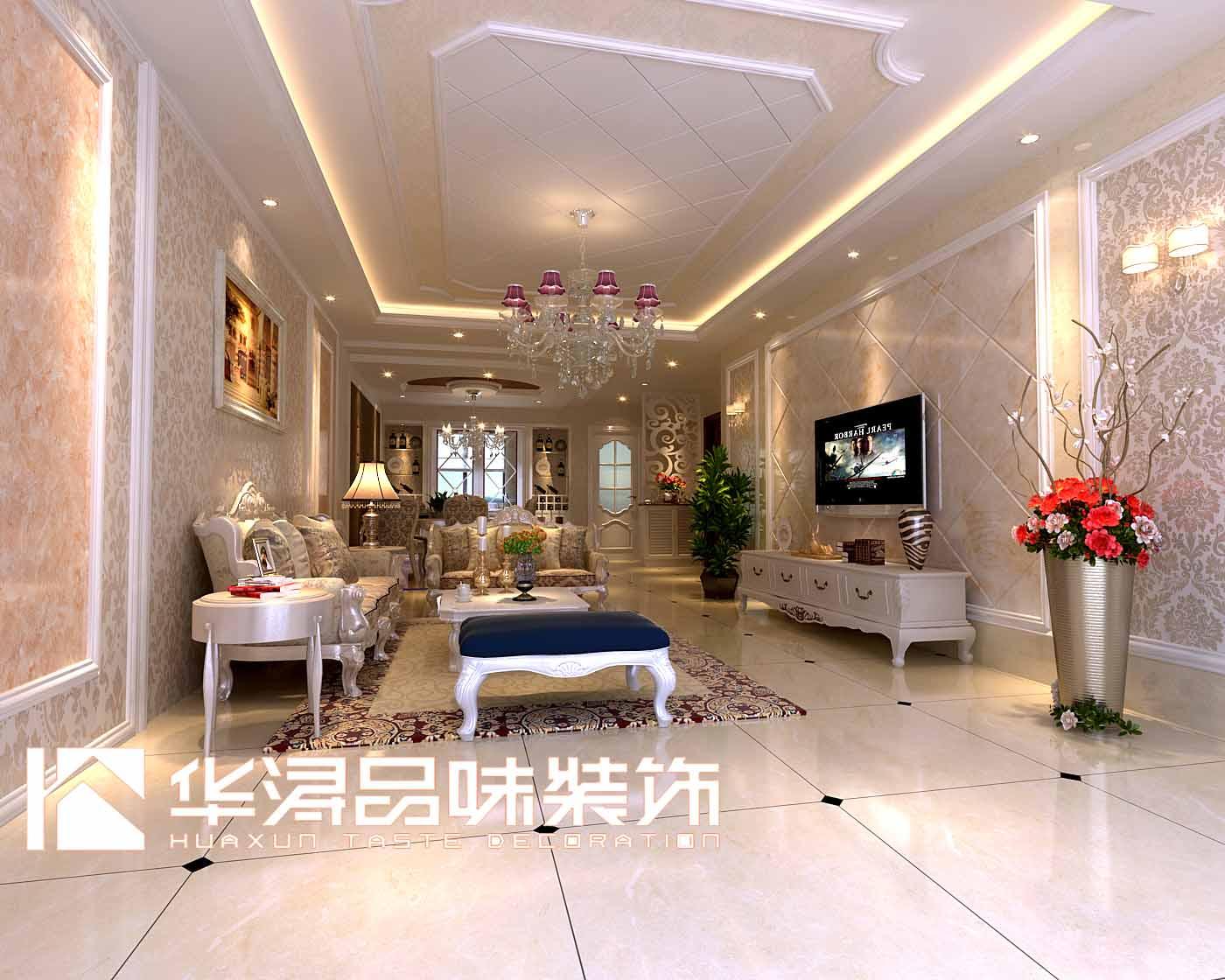三禾城中城三居室