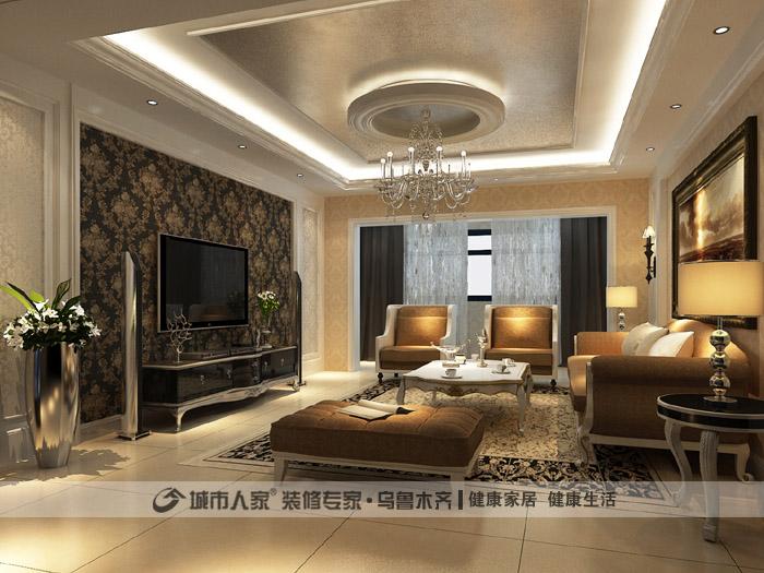华凌国际公寓177㎡